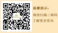 建筑竞博app官方下载