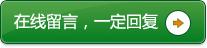 广东建筑竞博app官方下载厂