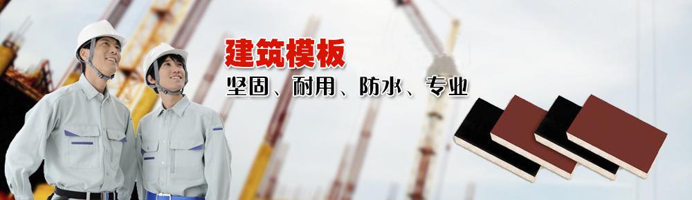 好竞博app官方下载 选鑫亚 更坚固